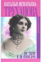 https://www.zakharov.ru/assets/cache/images/books/143x215-5-8159-0344-2.4d6.jpg